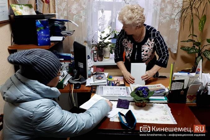 В Кинешме не смогли собрать подписи в поддержку Путина без административного ресурса фото 8
