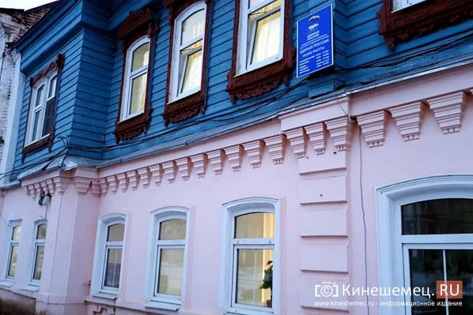 В Кинешме не смогли собрать подписи в поддержку Путина без административного ресурса фото 2
