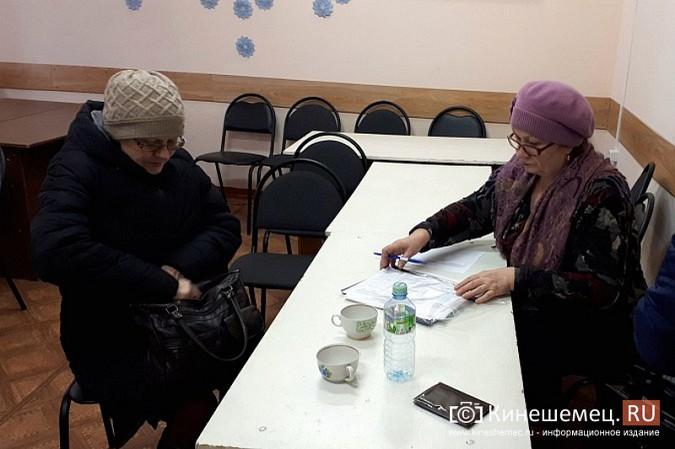 В Кинешме не смогли собрать подписи в поддержку Путина без административного ресурса фото 6