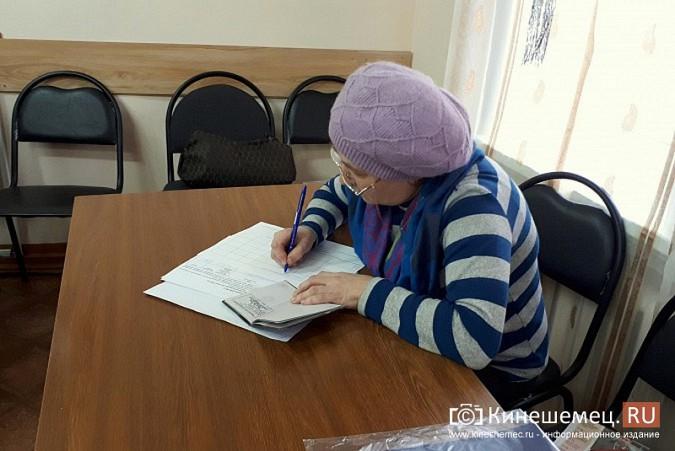 В Кинешме не смогли собрать подписи в поддержку Путина без административного ресурса фото 3