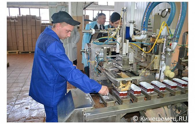 В Кинешме остановил работу единственный в Ивановской области завод по производству мороженого фото 2