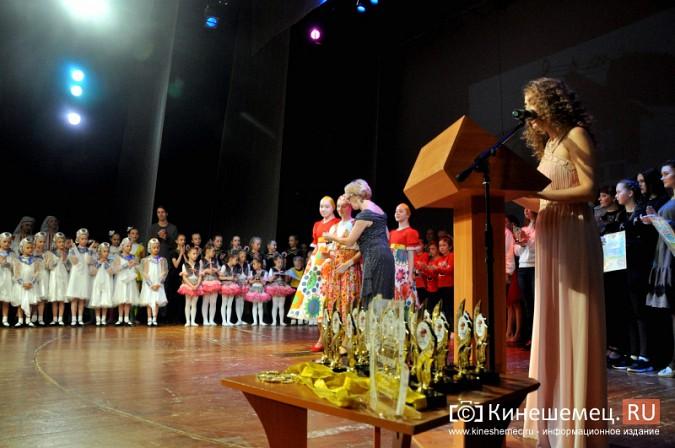 В Кинешме с успехом прошел Всероссийский фестиваль «Град мастеров» фото 15
