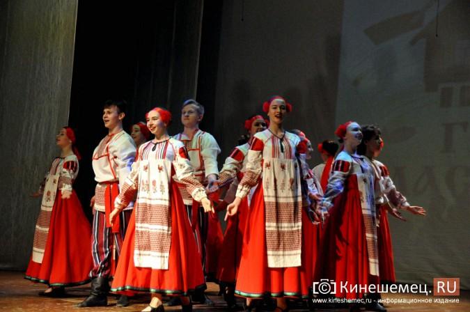 В Кинешме с успехом прошел Всероссийский фестиваль «Град мастеров» фото 46