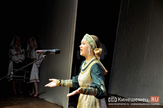 В Кинешме с успехом прошел Всероссийский фестиваль «Град мастеров» фото 31