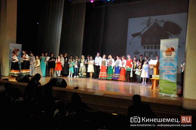 В Кинешме с успехом прошел Всероссийский фестиваль «Град мастеров» фото 2