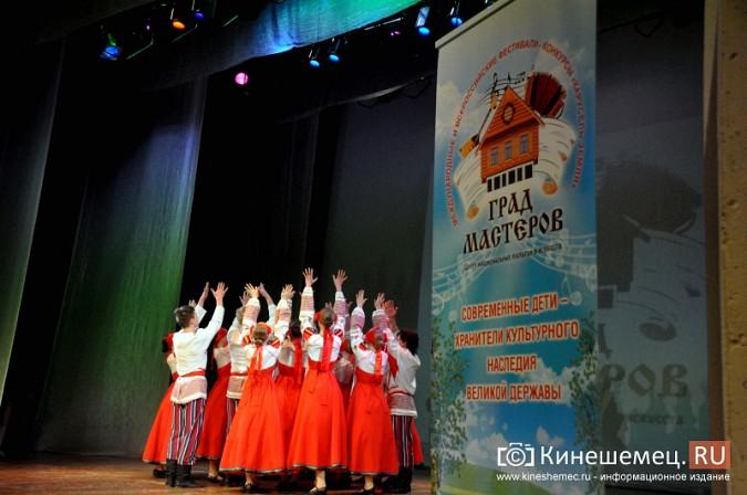 В Кинешме с успехом прошел Всероссийский фестиваль «Град мастеров» фото 45