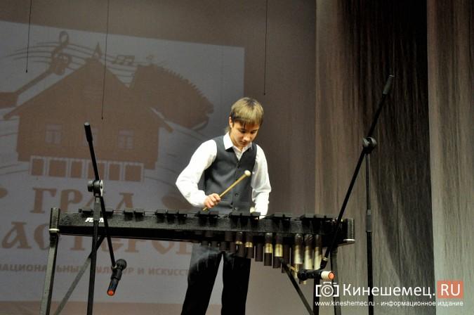 В Кинешме с успехом прошел Всероссийский фестиваль «Град мастеров» фото 30