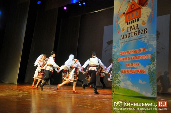 В Кинешме с успехом прошел Всероссийский фестиваль «Град мастеров» фото 35