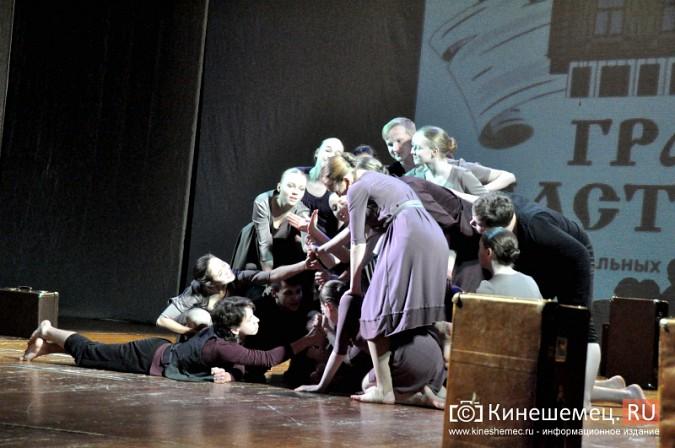 В Кинешме с успехом прошел Всероссийский фестиваль «Град мастеров» фото 28