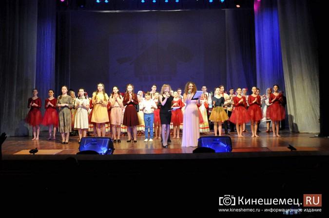 В Кинешме с успехом прошел Всероссийский фестиваль «Град мастеров» фото 47