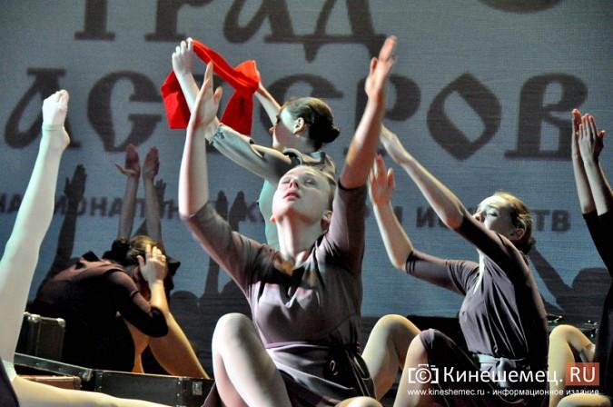 В Кинешме с успехом прошел Всероссийский фестиваль «Град мастеров» фото 25