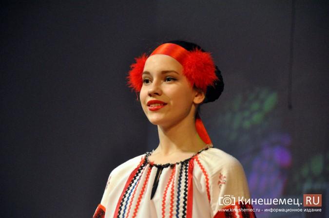 В Кинешме с успехом прошел Всероссийский фестиваль «Град мастеров» фото 44