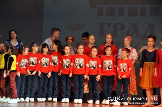 В Кинешме с успехом прошел Всероссийский фестиваль «Град мастеров» фото 3