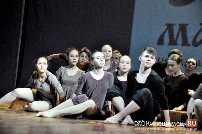 В Кинешме с успехом прошел Всероссийский фестиваль «Град мастеров» фото 26