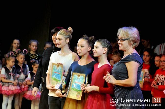 В Кинешме с успехом прошел Всероссийский фестиваль «Град мастеров» фото 18
