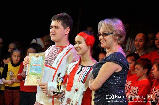 В Кинешме с успехом прошел Всероссийский фестиваль «Град мастеров» фото 19