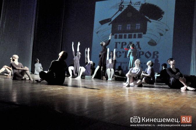 В Кинешме с успехом прошел Всероссийский фестиваль «Град мастеров» фото 23
