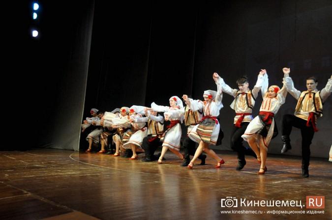 В Кинешме с успехом прошел Всероссийский фестиваль «Град мастеров» фото 39