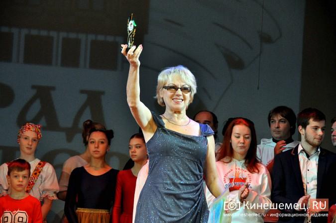 В Кинешме с успехом прошел Всероссийский фестиваль «Град мастеров» фото 7