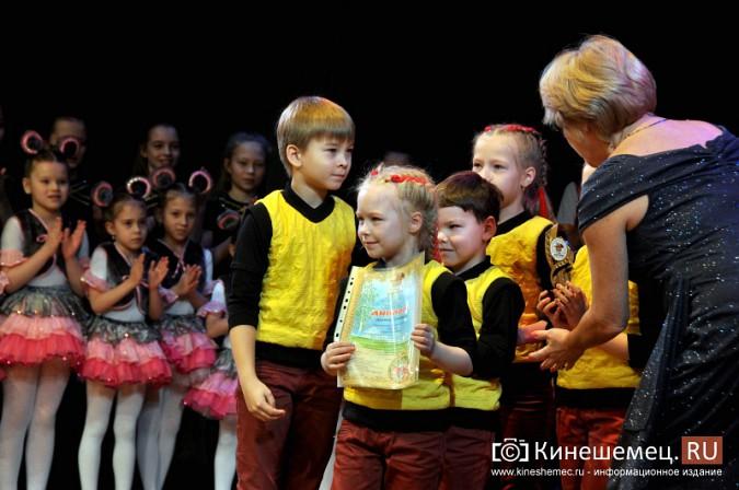 В Кинешме с успехом прошел Всероссийский фестиваль «Град мастеров» фото 12