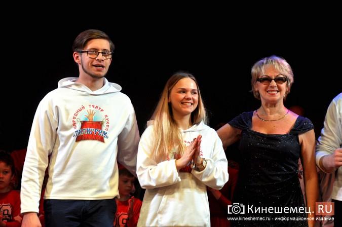 В Кинешме с успехом прошел Всероссийский фестиваль «Град мастеров» фото 8
