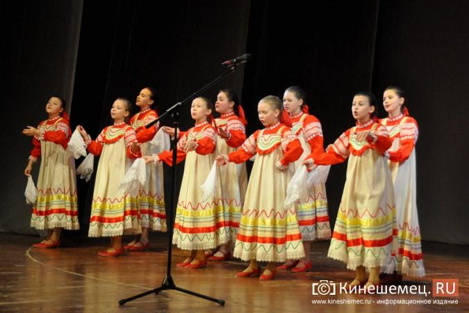 В Кинешме с успехом прошел Всероссийский фестиваль «Град мастеров» фото 33