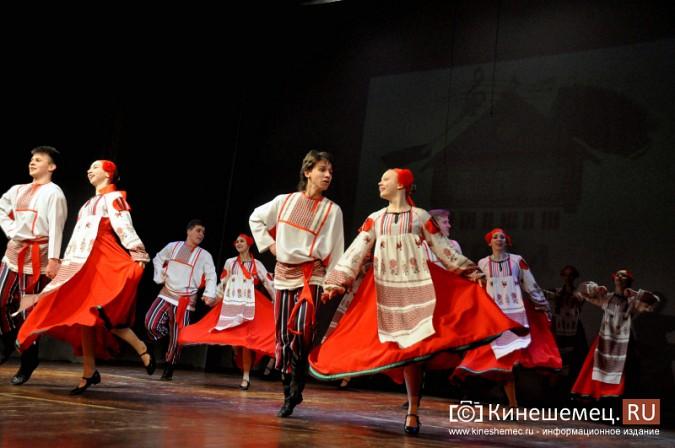 В Кинешме с успехом прошел Всероссийский фестиваль «Град мастеров» фото 43