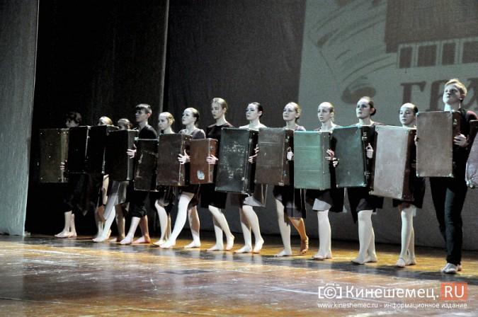 В Кинешме с успехом прошел Всероссийский фестиваль «Град мастеров» фото 27