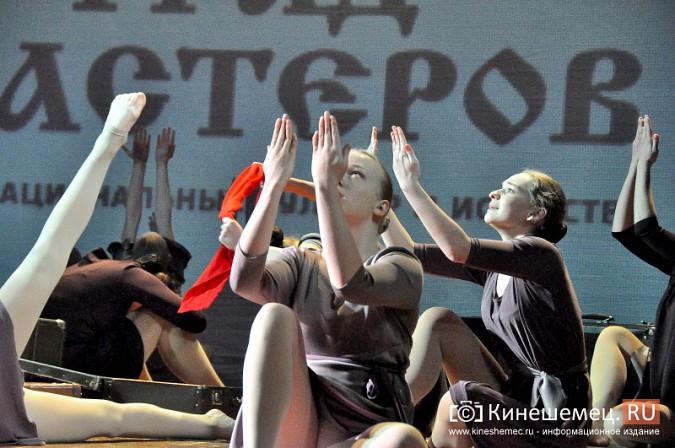 В Кинешме с успехом прошел Всероссийский фестиваль «Град мастеров» фото 24