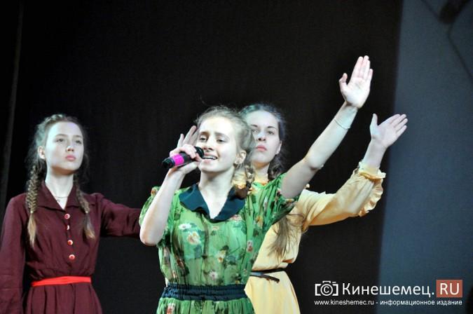 В Кинешме с успехом прошел Всероссийский фестиваль «Град мастеров» фото 22