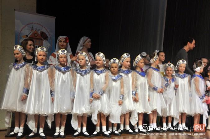 В Кинешме с успехом прошел Всероссийский фестиваль «Град мастеров» фото 5
