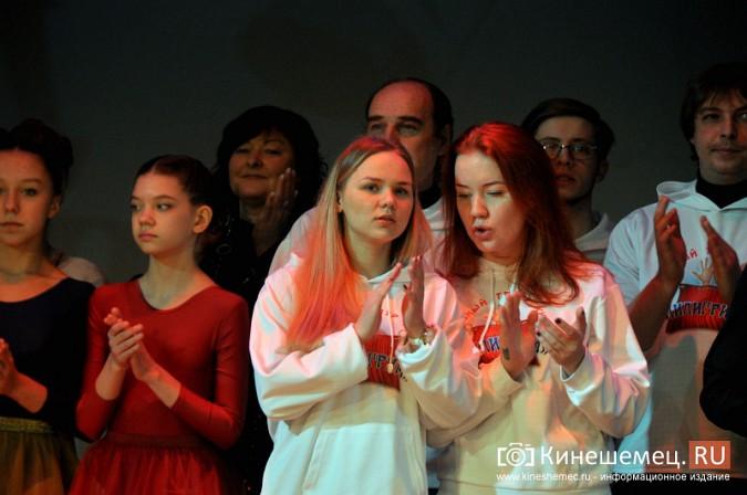 В Кинешме с успехом прошел Всероссийский фестиваль «Град мастеров» фото 4