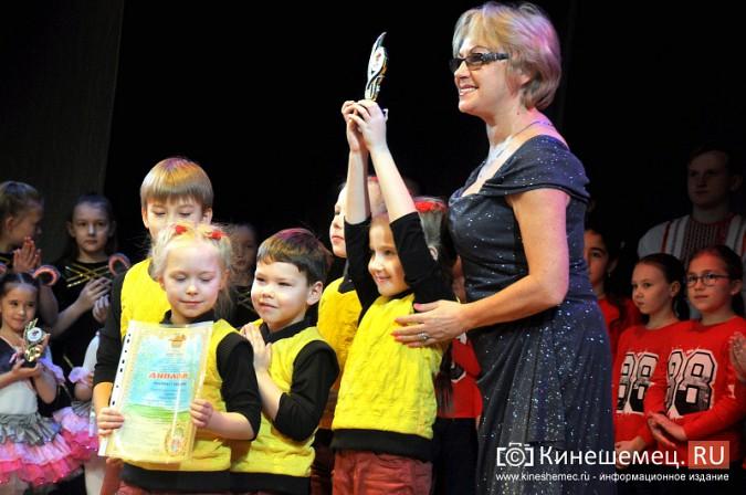 В Кинешме с успехом прошел Всероссийский фестиваль «Град мастеров» фото 13