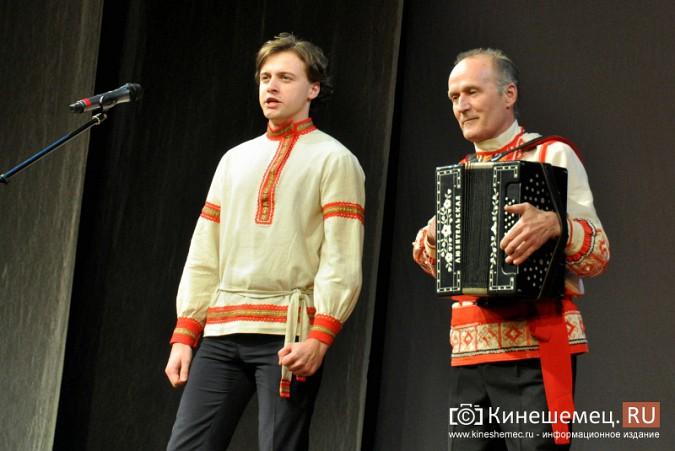 В Кинешме с успехом прошел Всероссийский фестиваль «Град мастеров» фото 32