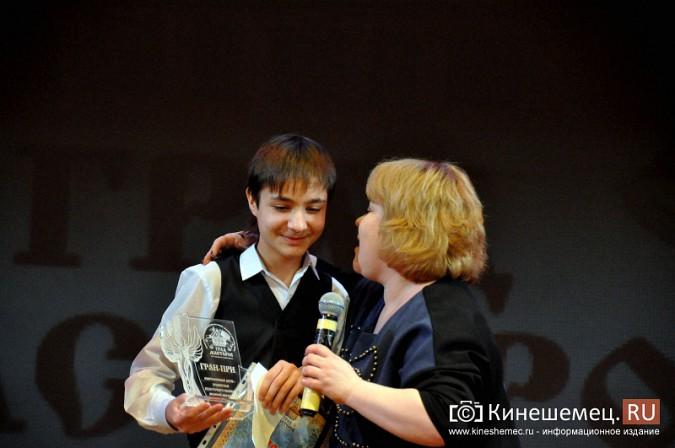 В Кинешме с успехом прошел Всероссийский фестиваль «Град мастеров» фото 29