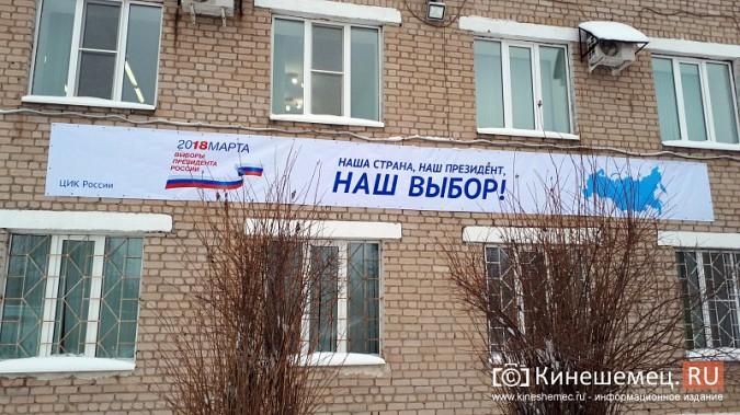 Жители Заволжска плачут и молят власть услышать их протест против могильника химотходов фото 5