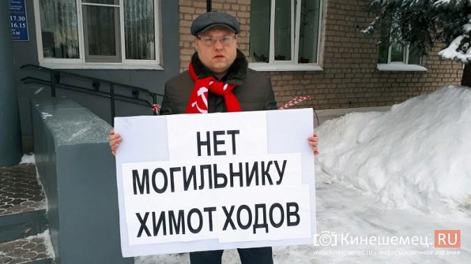 Жители Заволжска плачут и молят власть услышать их протест против могильника химотходов фото 4