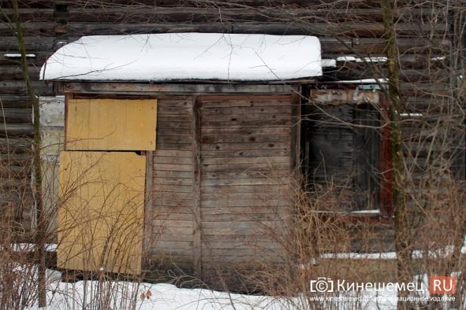 Жители дома на улице Фомина жалуются на невыносимые условия жизни фото 59