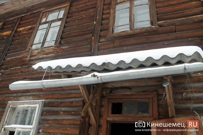 Жители дома на улице Фомина жалуются на невыносимые условия жизни фото 45