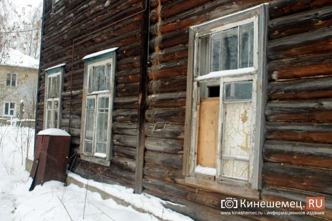 Жители дома на улице Фомина жалуются на невыносимые условия жизни фото 44