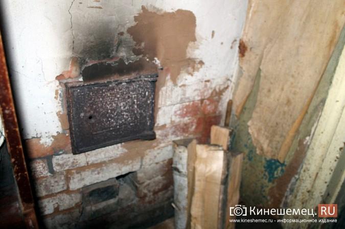 Жители дома на улице Фомина жалуются на невыносимые условия жизни фото 19