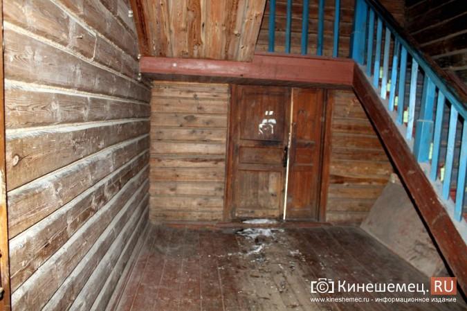 Жители дома на улице Фомина жалуются на невыносимые условия жизни фото 41