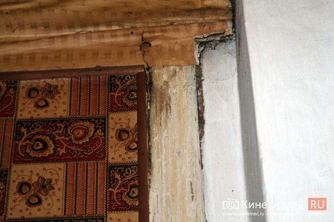 Жители дома на улице Фомина жалуются на невыносимые условия жизни фото 30