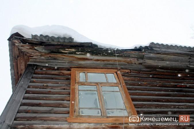 Жители дома на улице Фомина жалуются на невыносимые условия жизни фото 55