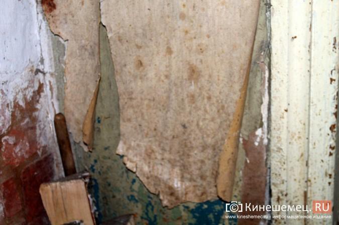 Жители дома на улице Фомина жалуются на невыносимые условия жизни фото 20