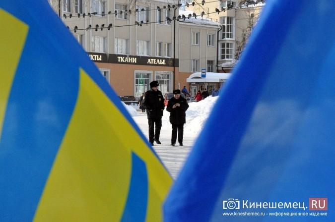 В центре Кинешмы митинговали сторонники Владимира Жириновского фото 11
