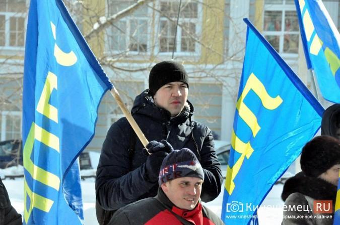 В центре Кинешмы митинговали сторонники Владимира Жириновского фото 3