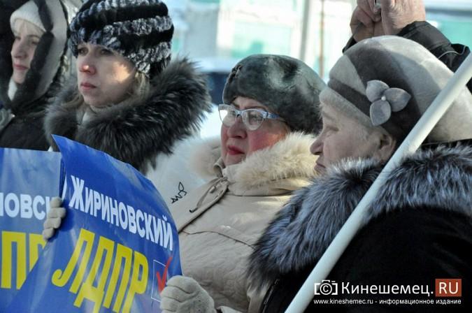 В центре Кинешмы митинговали сторонники Владимира Жириновского фото 8