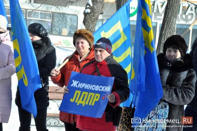 В центре Кинешмы митинговали сторонники Владимира Жириновского фото 9