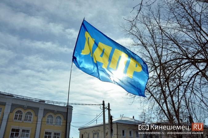 В центре Кинешмы митинговали сторонники Владимира Жириновского фото 12